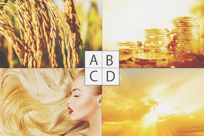 【色×コト占い】「黄金色」で連想したものは? 答えでわかる、あなたが満ち足りること