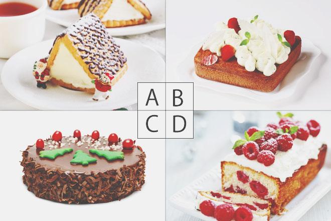 【心理テスト】クリスマスケーキ、どれにする? 答えでわかるあなたの長所