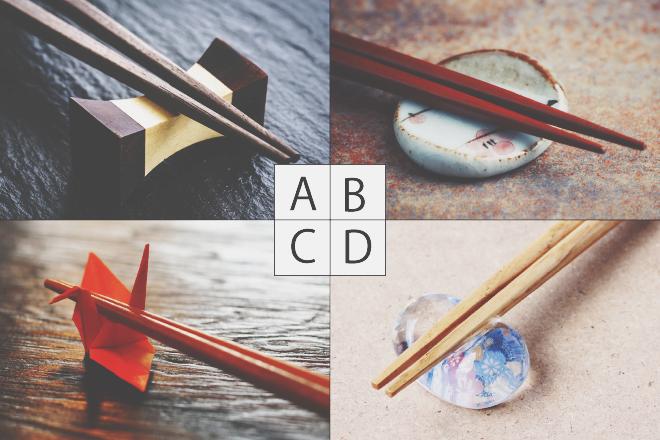 【心理テスト】4つの箸置き、新しい年に使うならどれ? 答えでわかる2021年の運気の流れ
