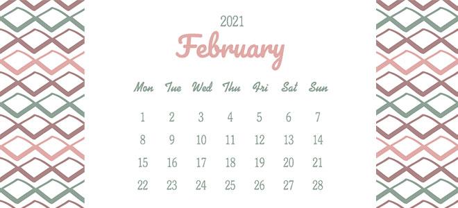 2月の開運日カレンダー