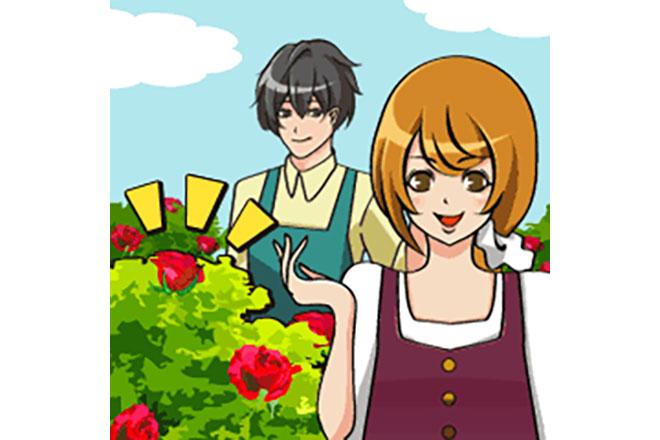 【心理テスト】花を育てませんかと誘われたらどうする? 答えでわかる、恋のチャレンジ度